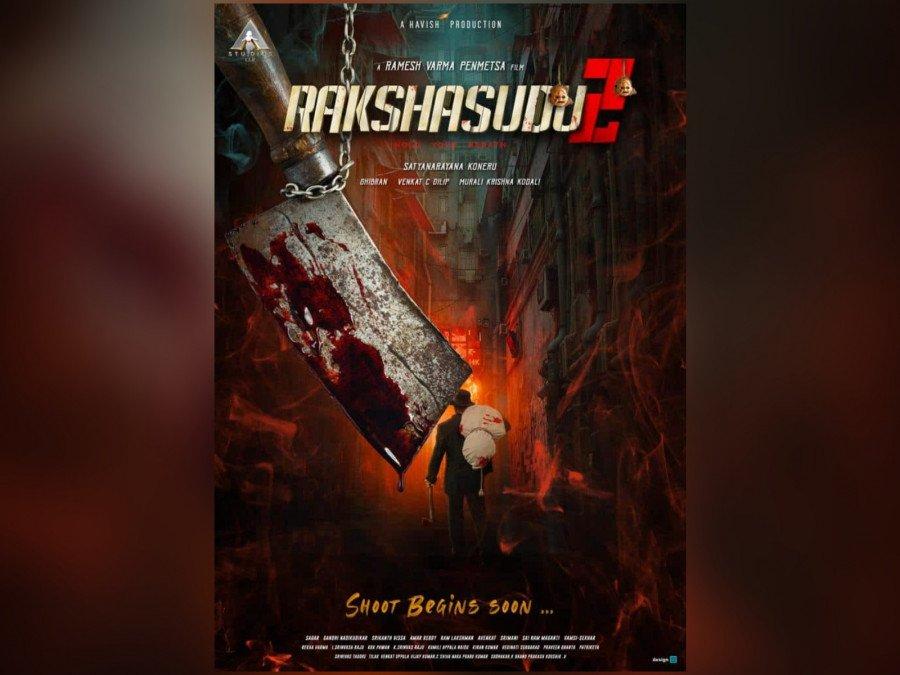 rakshasudu-2-announced-with-a-terrifying-poster-image