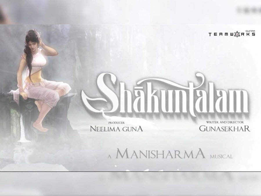 samanthas-shakuntalam-to-be-shot-in-a-historic-location-image