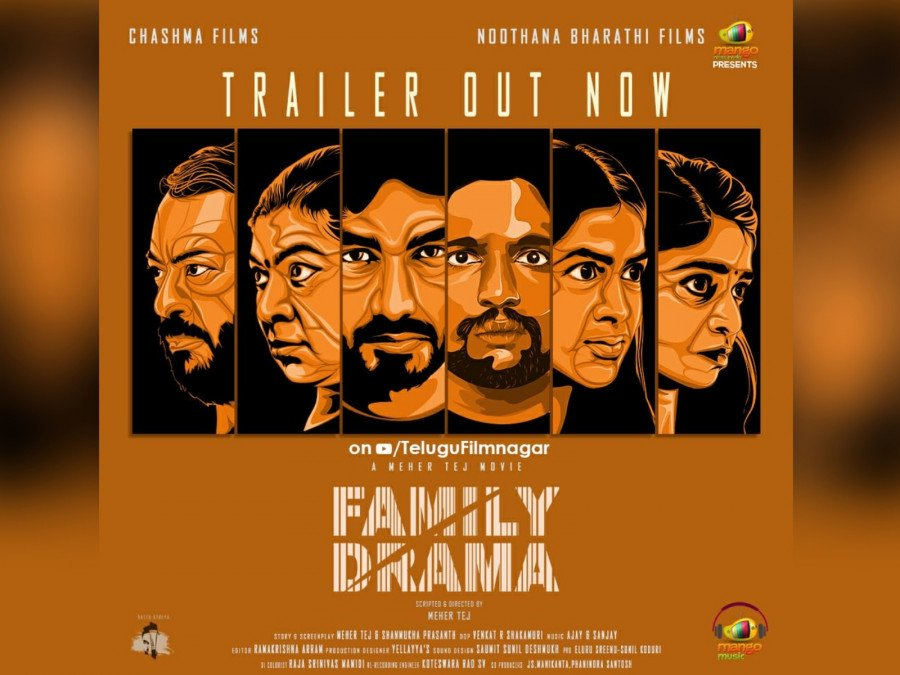 trailer-release-the-family-drama-is-a-crime-thriller-image
