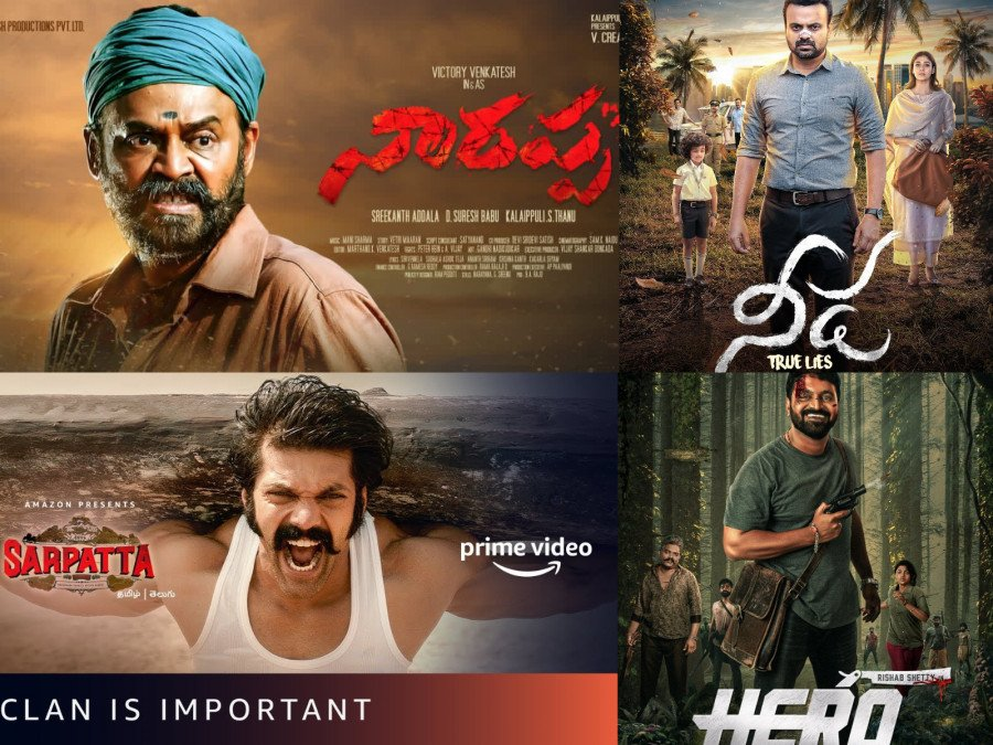 a-quick-peak-at-this-weeks-exciting-new-tollywood-releases-image