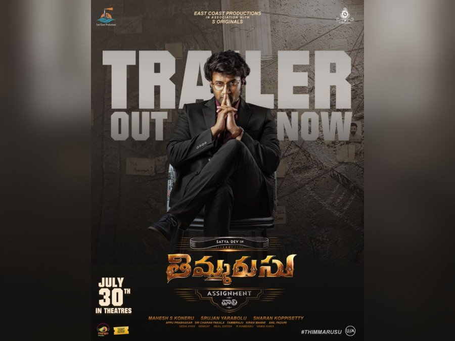 trailer-release-thimmarusu-is-a-legal-crime-thriller-image