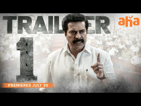 trailer-release-one-is-a-political-drama-film-image