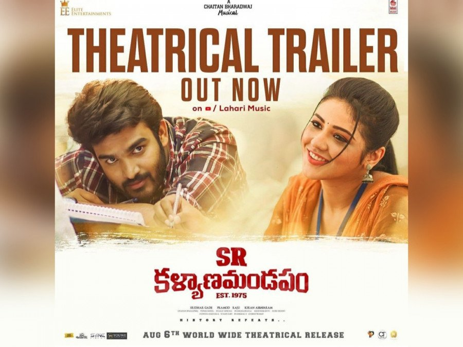 trailer-release-sr-kalyanamandapam-is-a-romantic-drama-film-image