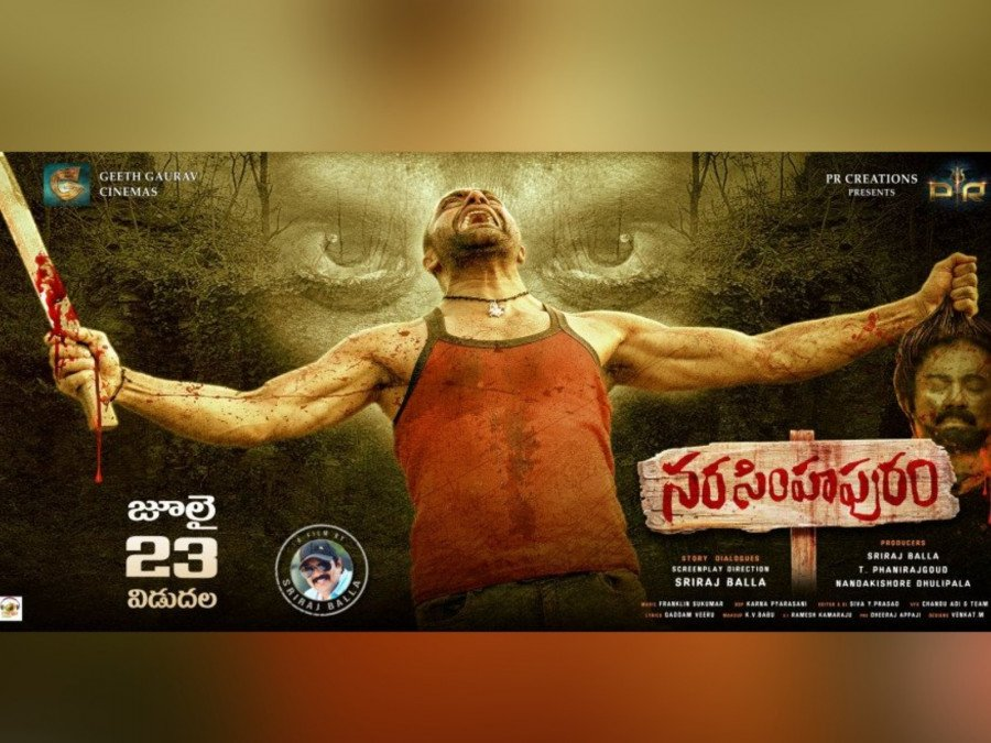 trailer-release-narasimhapuram-is-a-crime-drama-film-image