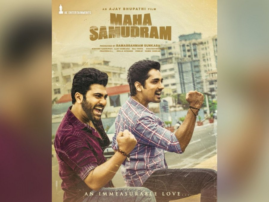 sharwanands-maha-samudram-character-revealing-motion-poster-out-image