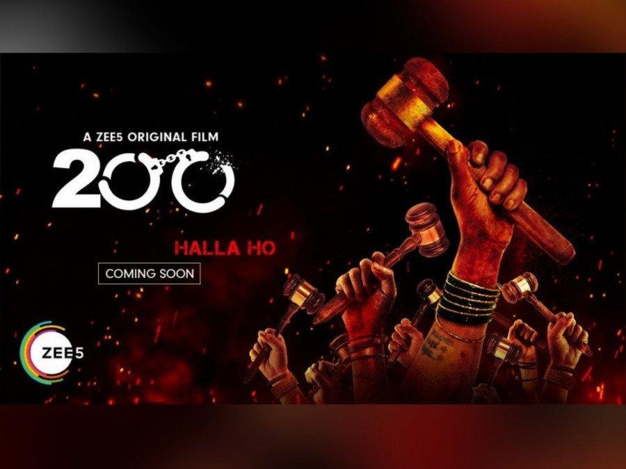 teaser-release-200-halla-ho-is-a-crime-thriller-film-image