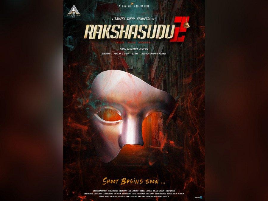 rakshasudu-2-will-be-a-pan-india-film-image