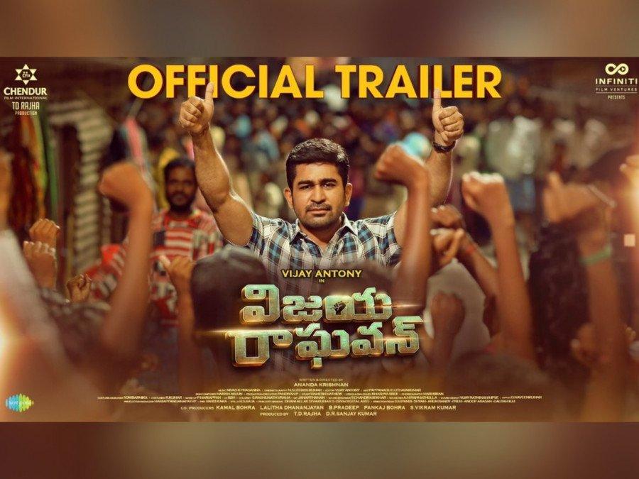 vijay-antonys-vijaya-raghavan-movie-trailer-released-image