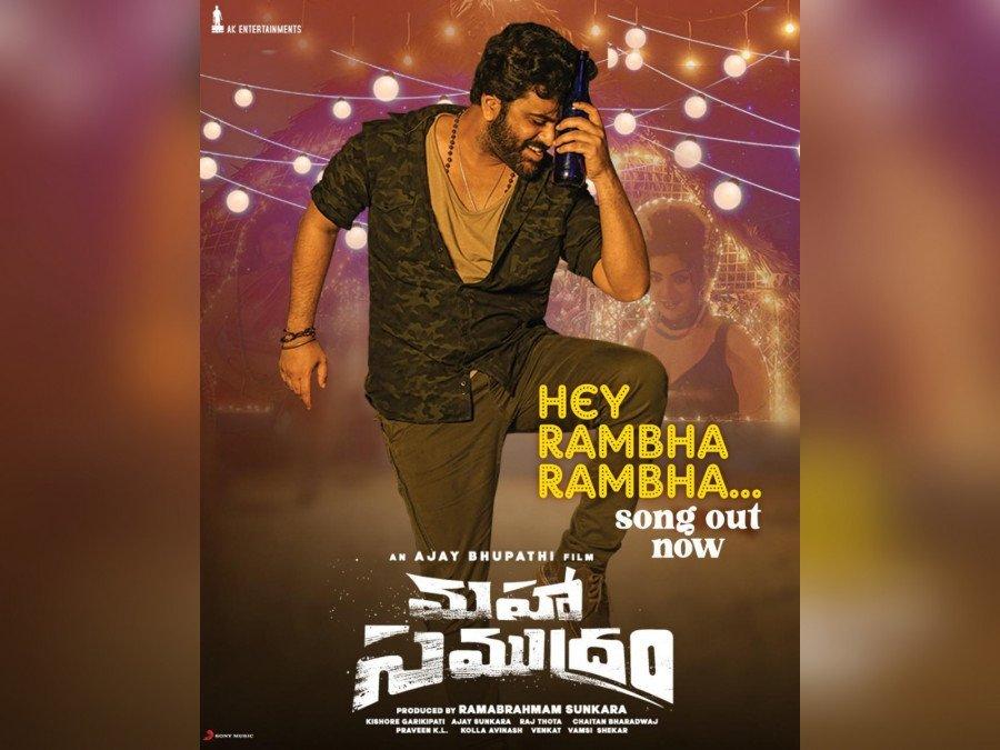 hey-rambha-rambha-song-from-maha-samudram-is-out-image