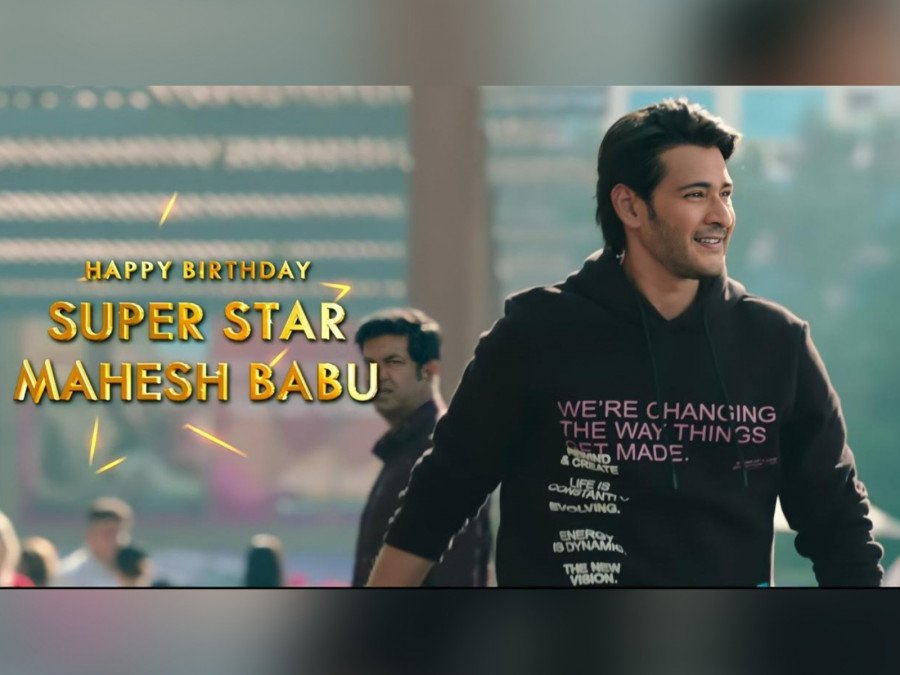 mahesh-babu-gifts-sarkaru-vaari-paata-teaser-to-his-fans-on-his-46th-birthday-image