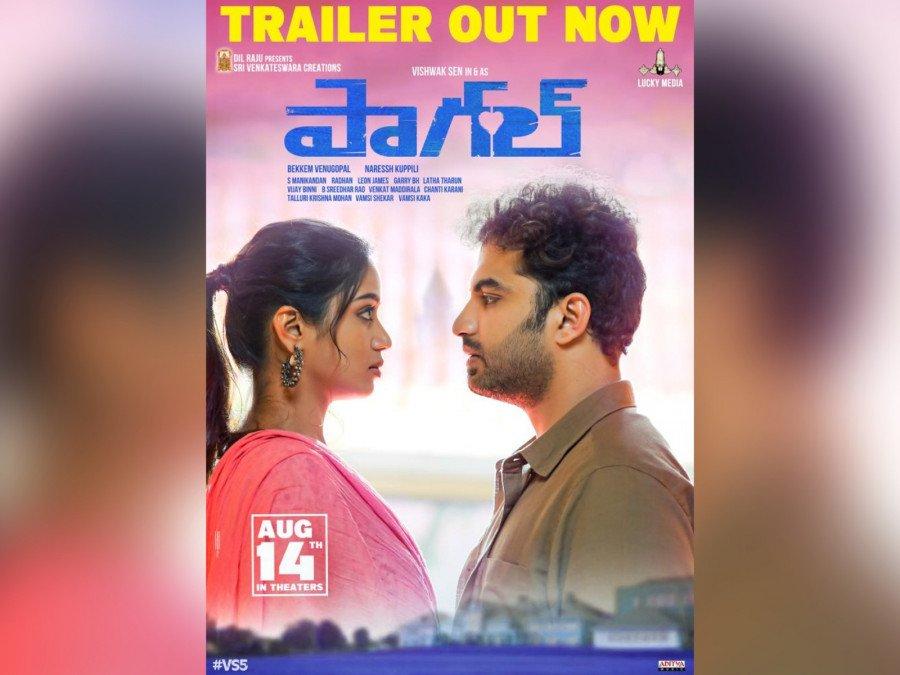 vishwak-sens-paagal-theatrical-trailer-released-image