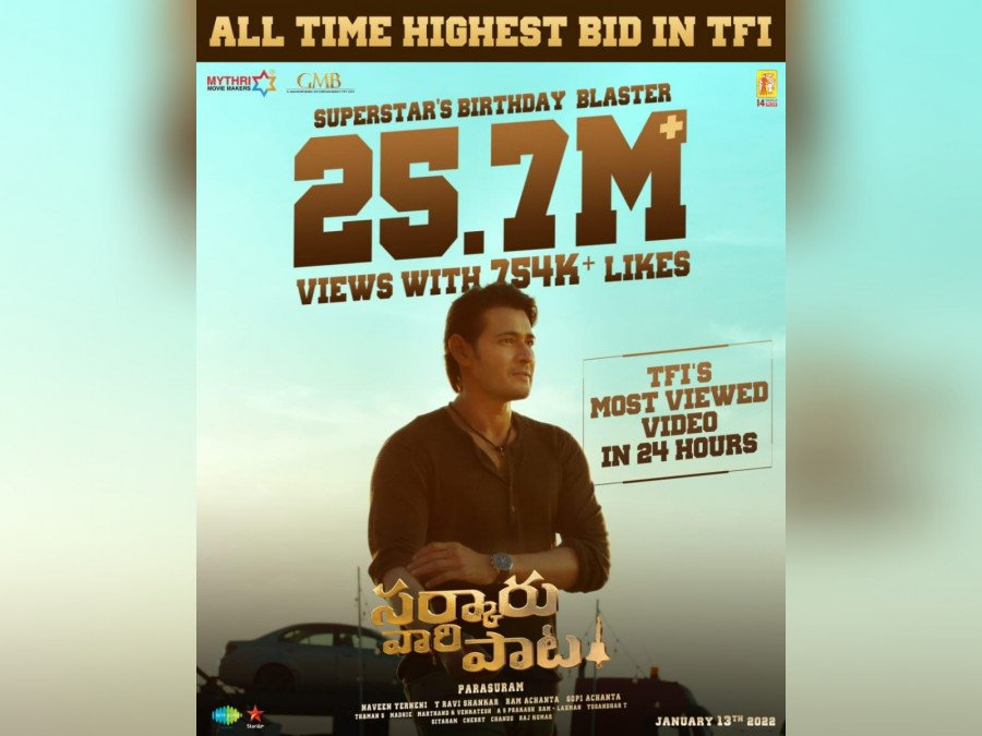 sarkaru-vaari-paata-blaster-is-most-watched-teaser-in-the-first-24-hours-of-release-image
