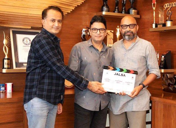 a-new-hindi-film-starring-vidya-balan-jalsa-image