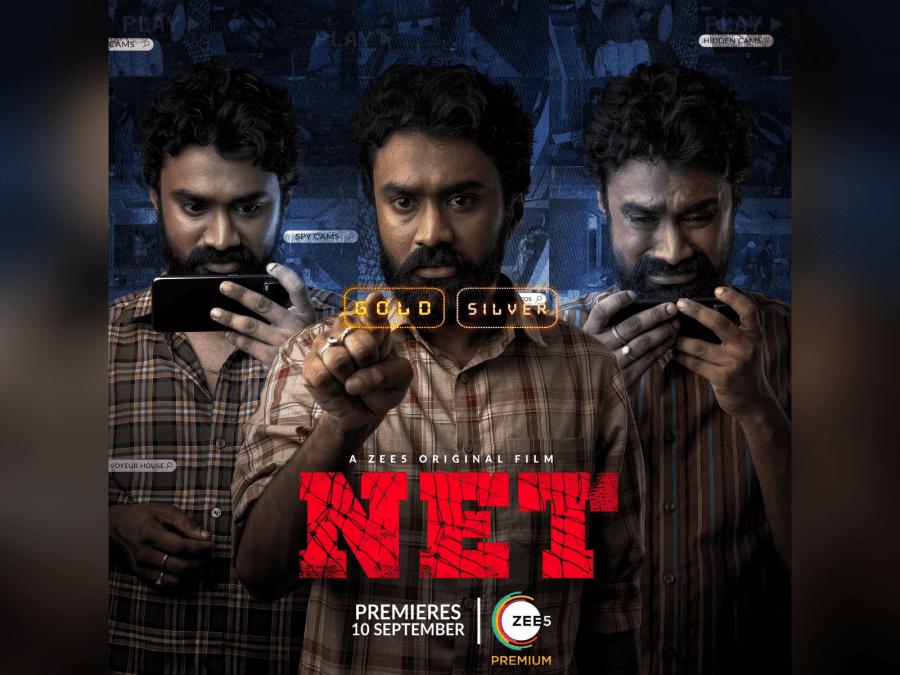 teaser-release-rahul-ramakrishnas-cyber-suspense-film-net-will-blow-your-minds-image