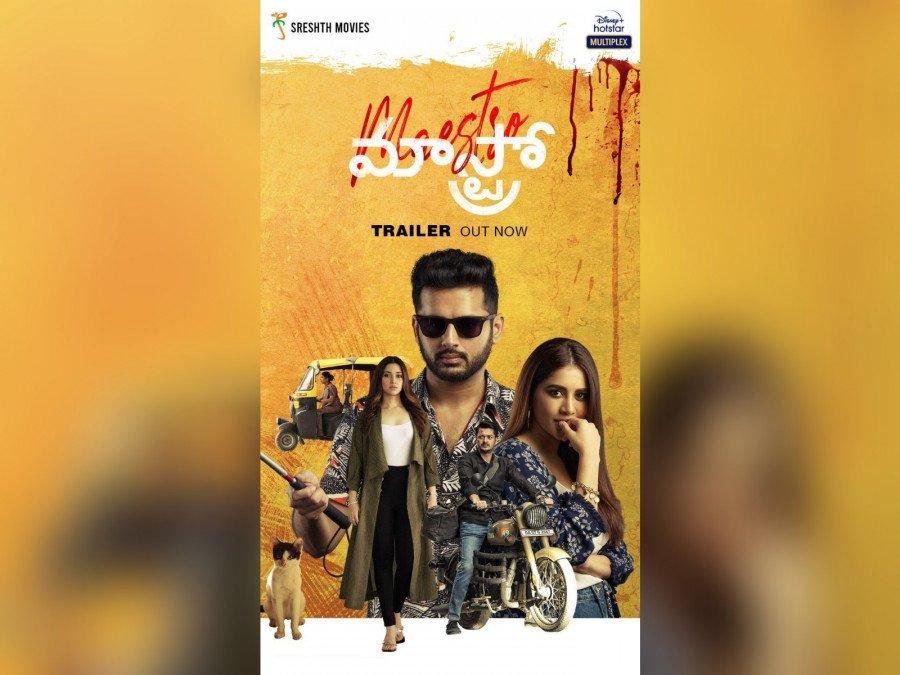 nithiin-merlapaka-gandhi-shreshth-movies-maestro-trailer-out-image