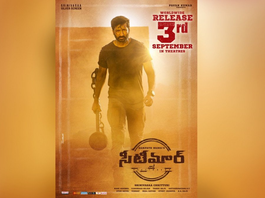 seetimaar-to-release-it-in-theatres-on-3rd-september-image