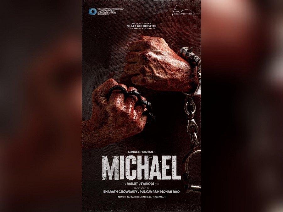 sundeep-kishans-pan-india-film-titled-michael-image