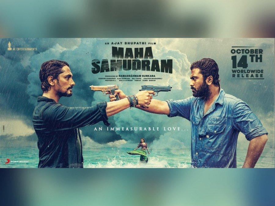 maha-samudram-releasing-worldwide-on-october-14-image
