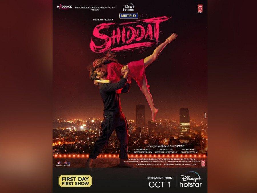 radhika-madan-and-sunny-kaushals-film-shiddat-trailer-out-image