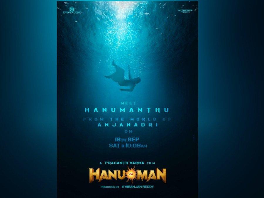 hanu-man-first-look-on-september-18-image