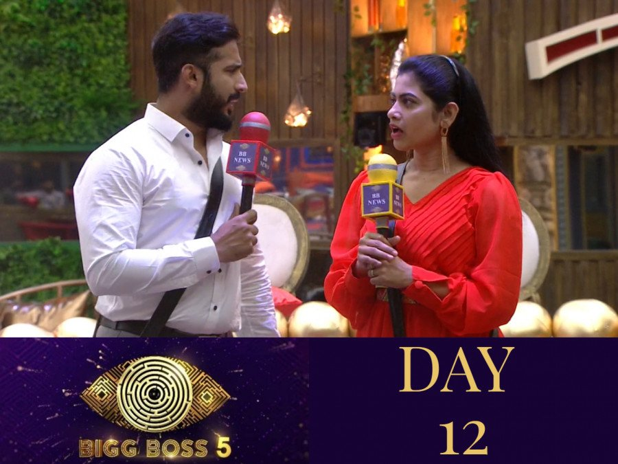 bigg-boss-5-ravi-and-kajal-become-the-stars-of-the-evening-as-they-entertain-the-entire-house-image