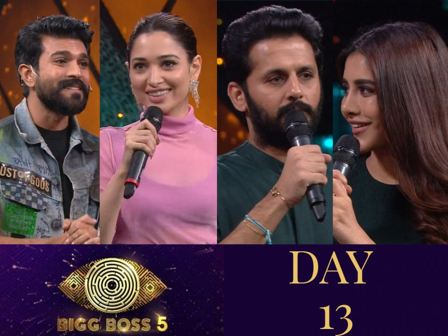 bigg-boss-5-ram-charan-and-maestro-cast-brighten-up-this-episode-with-their-appearance-image