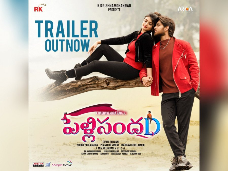 the-romantic-entertainer-movie-pellisandads-theatrical-trailer-is-out-now-image