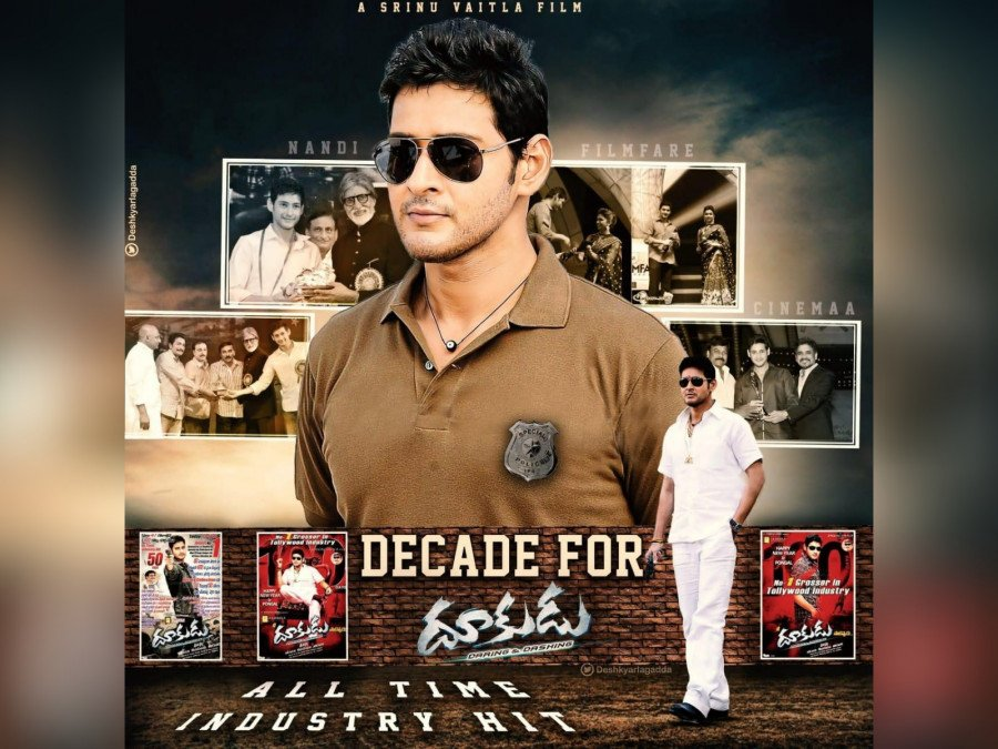 dookudu-special-shows-super-fans-sets-a-never-before-record-image