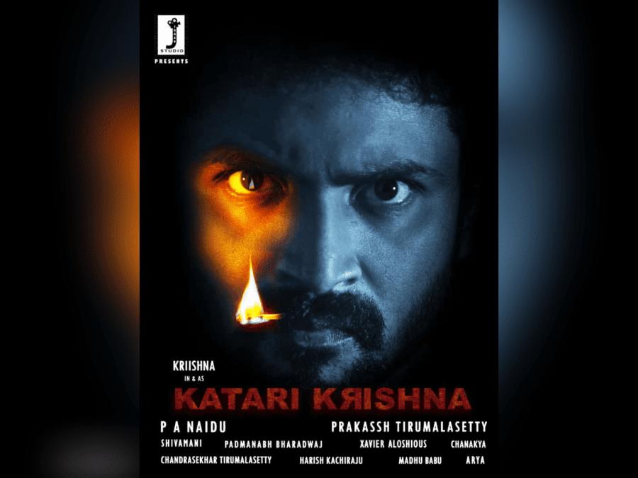 presenting-you-a-captivating-first-look-of-youthful-star-kriishnas-katari-krishna-image