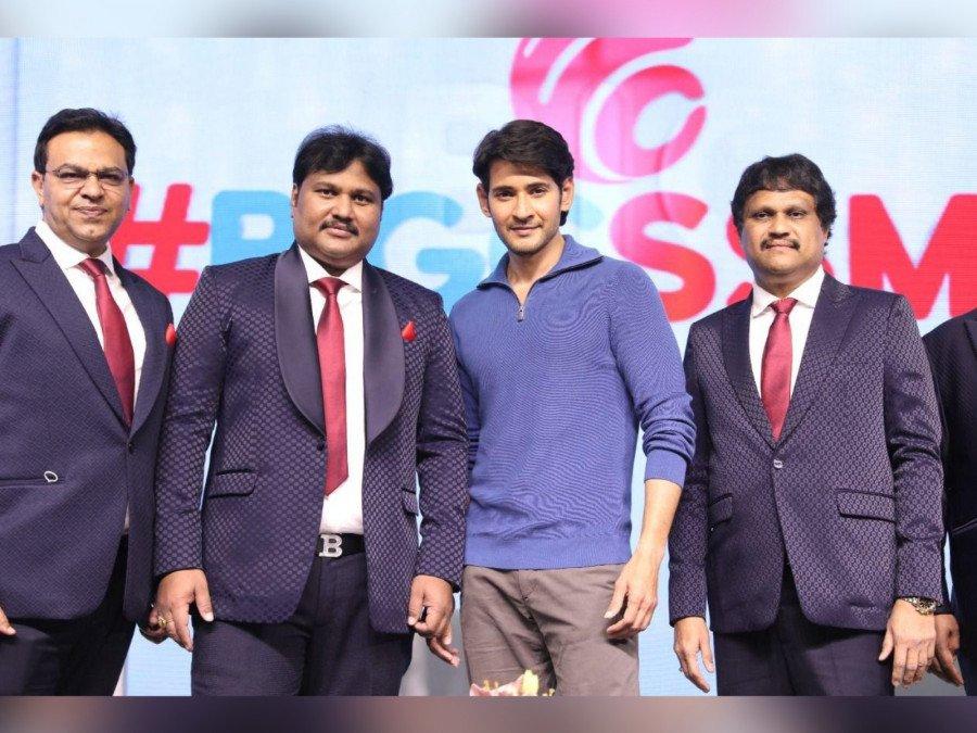 superstar-mahesh-babu-is-the-brand-ambassador-of-big-c-indias-biggest-mobile-retail-brand-image