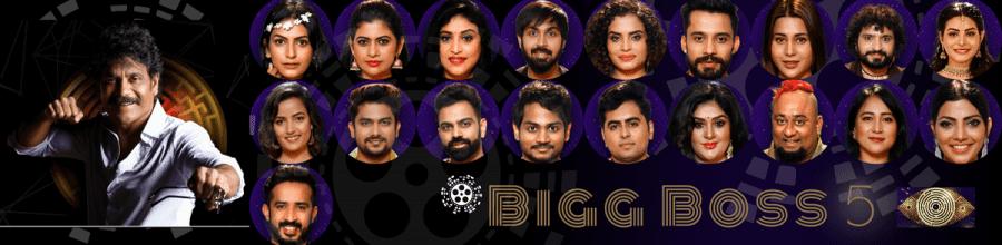 Bigg boss Telugu Season 4 Images-0