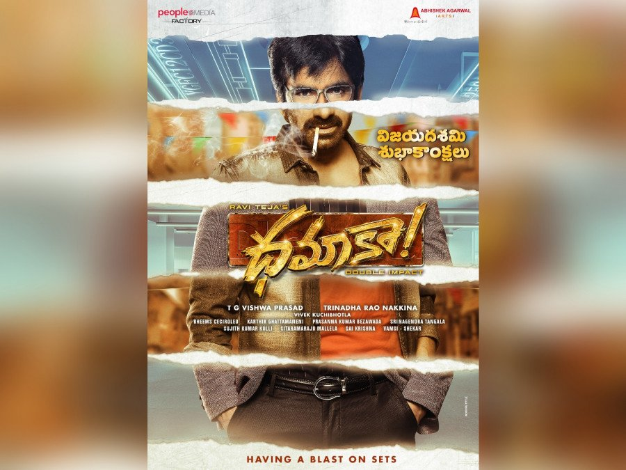 ravi-tejas-dhamaka-first-look-out-image