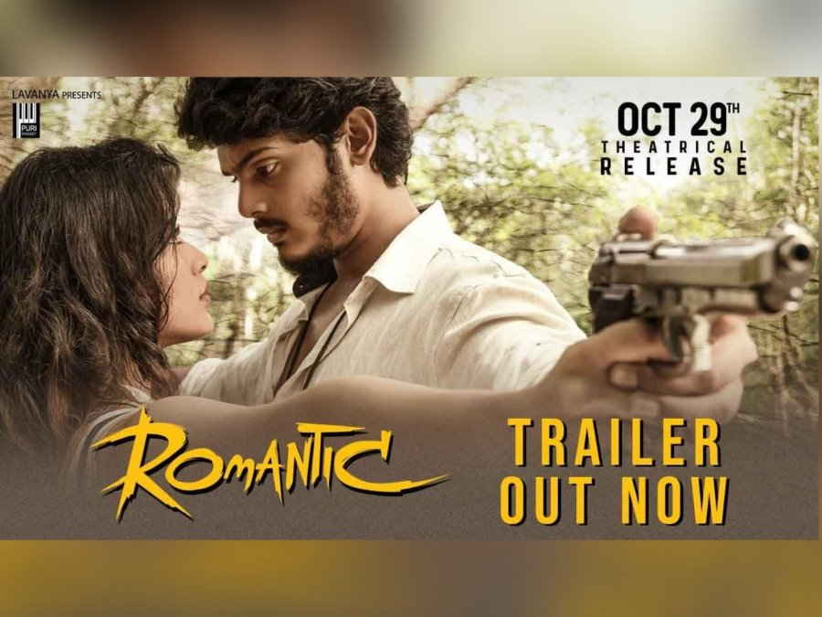 young-rebel-star-prabhas-launched-akash-puris-romantic-trailer-image