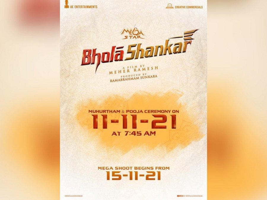 megastar-chiranjeevis-bholaa-shankar-muhurtham-fixed-image