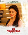 SR kalyana mandapam_poster
