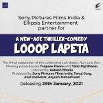 Looop Lapeta_poster