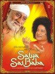 Satya Sai Baba_poster
