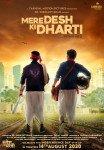 Mere Desh Ki Dharti_poster