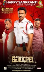 Kapatadhaari_poster