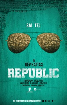 Republic Poster