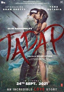Tadap_poster