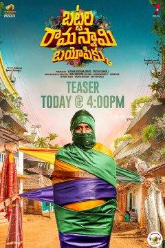 Battala Ramaswamy Biopic_poster