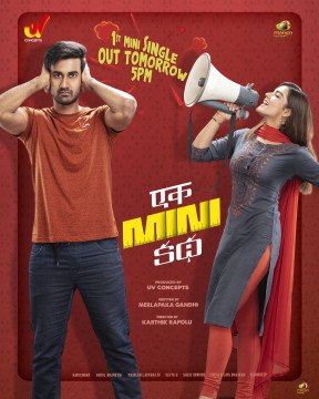 Ek Mini Katha_poster