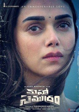 Maha Samudram_poster