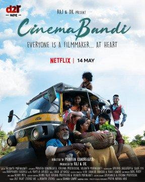 Cinema Bandi Poster
