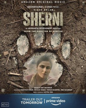 Sherni_poster