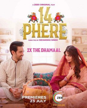 14 Phere_poster