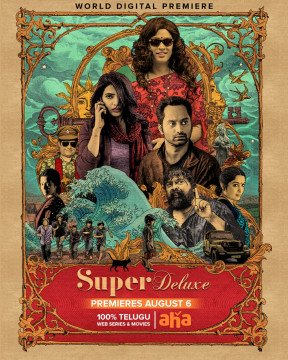 Super Deluxe_poster