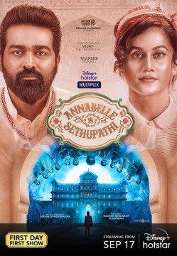 Annabelle Sethupathi Poster