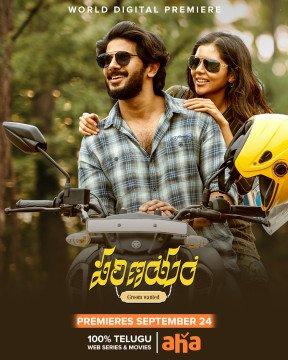 Parinayam_poster